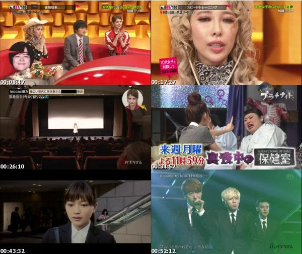 [TV-Variety] バズリズム – 2016.02.26
