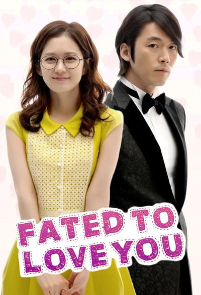 Fated-To-Love-You-Poster-korean-dramas-37561470-680-1000