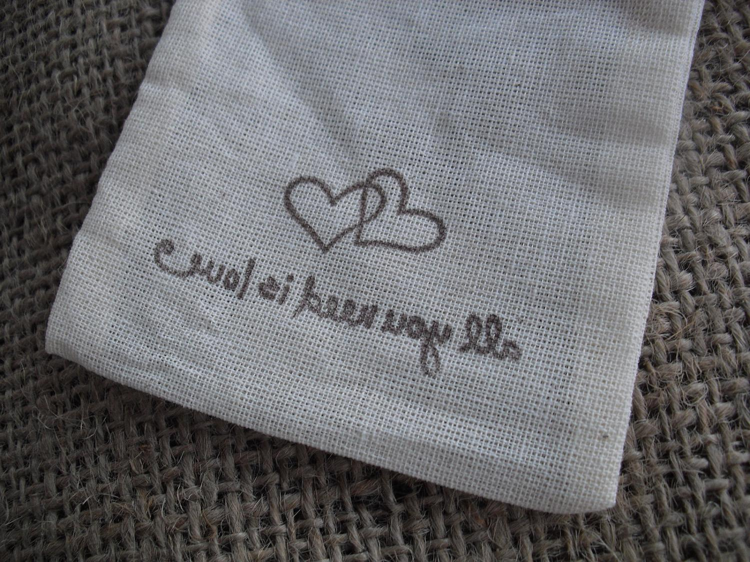 SET OF 50 All You Need Is Love Wedding Muslin Favor Bags Gift Bags or Candy
