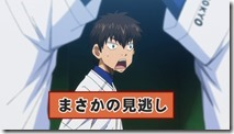 Diamond no Ace 2 - 15 -13