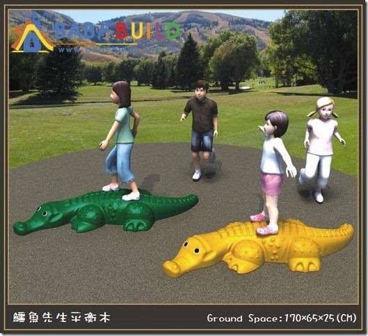 BabyBuild 鱷魚先生平衡木