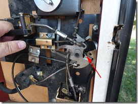 Door Latch Mechanism