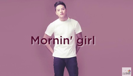 Daniel Padilla - Morning Girl lyric video