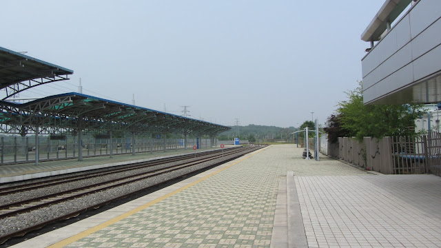 "Dorasan Station. Signs claim ""Not the last station in the South, but the first station toward the North!"""