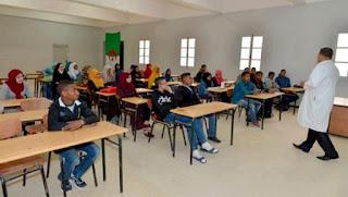 Formation professionnelle dans le Sud : de nouvelles filières pour répondre aux exigences de développement et de l'emploi