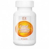 Coral Taurine / Корал Таурин