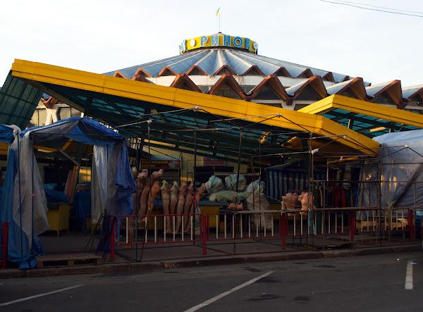 ивано-франковск круглый рынок