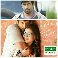 10 Endrathukulla 3 Days / 3rd Day Collection With Box Office Prediction