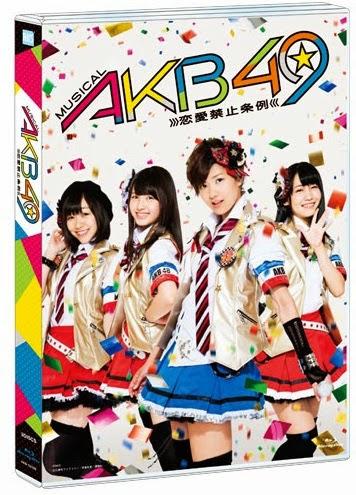 (Blu-ray Disc) AKB48 ミュージカル「AKB49 恋愛禁止条例」