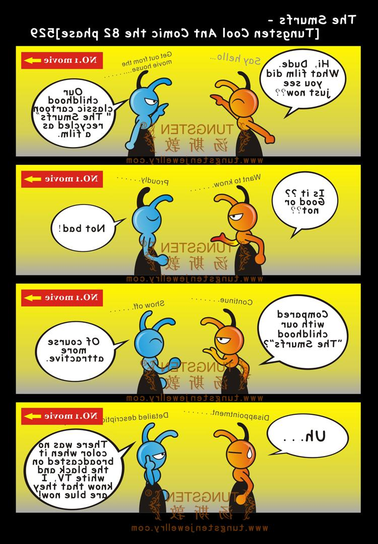 Ant Comic the 82 phase 529