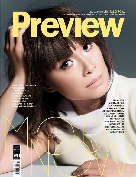 Lea Salonga for Preview October 2015