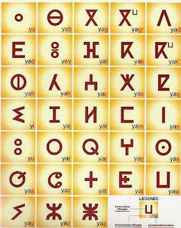 Devinettes janvier-mars 2016 - Page 2 Alphabet_tifinagh