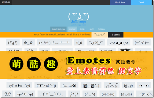 emotes (2)