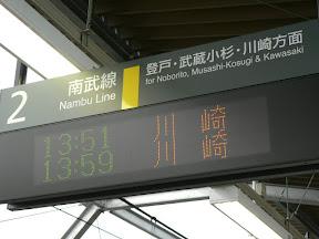 P1080017.JPG