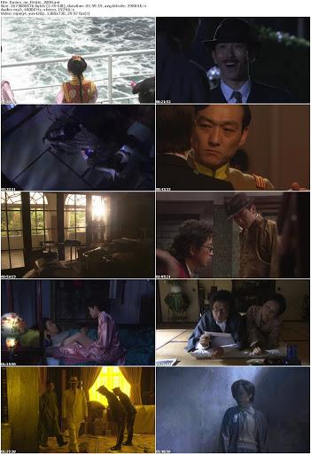 [TV-Variety] 男装の麗人〜川島芳子の生涯〜 (TVRip/AVI/2.49GB)