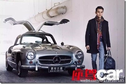 Wang Kai X Car 王凱 X 座駕 2015 Dec Issue 01