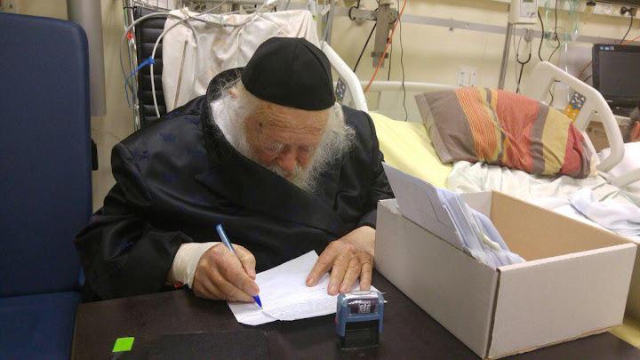 The tzibur is asked to continue being mispallel for Shmaryahu Yosef Chaim ben Pesha Miriam bsoch sha'ar cholei yisrael.