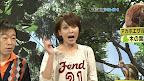NatsukiKato1237714632.jpg