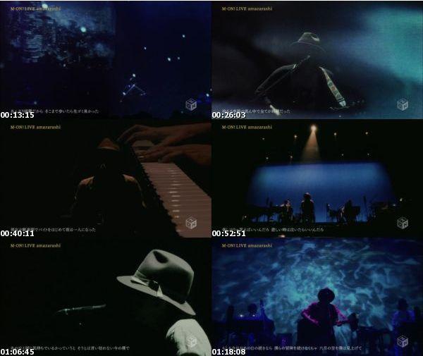 [TV-Variety] amazarashi BEST LIVE SELECTION – 2016.02.07