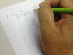 Meta do governo estadual é reduzir analfabetismo