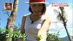 0007_田代さやかero7746532画像.jpg