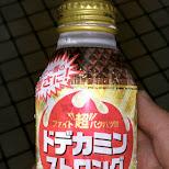 dodekamin sutorongu drink in Tokyo, Tokyo, Japan