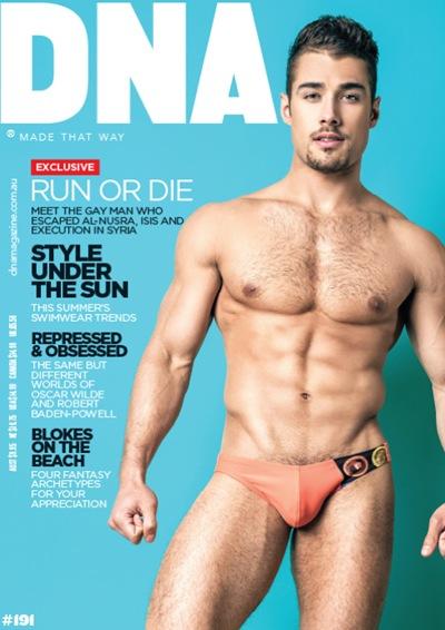 DNA 191