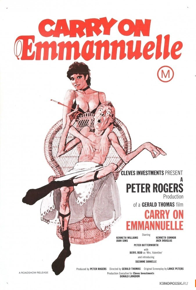 Carry On Emmannuelle (1978)