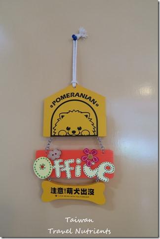 Hana Time寵物友善餐廳 (11)
