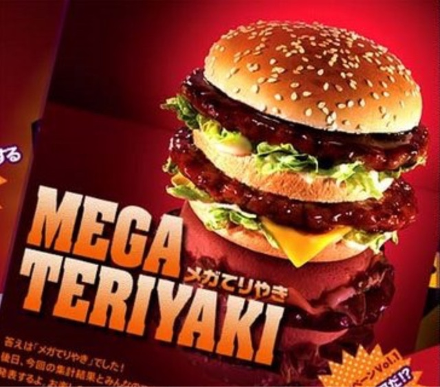 McDonald's Japan Mega Teriyaki