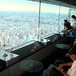 enjoyable view of yokohama in Yokohama, Tokyo, Japan