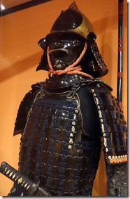 Samurai_foot_soldier_armor