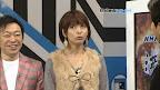 NatsukiKato1237714715.jpg