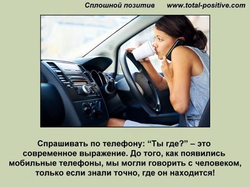 Девушка за рулем говорит по мобильному телефону за рулем