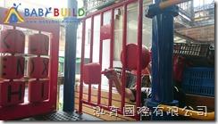 BabyBuild 2015年遊具安全檢查