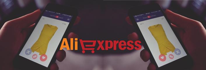 Compras no ALiexpress