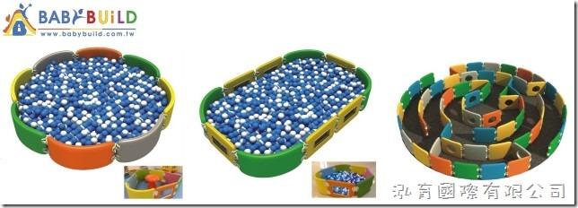 BabyBuild 歡樂彩球遊戲池