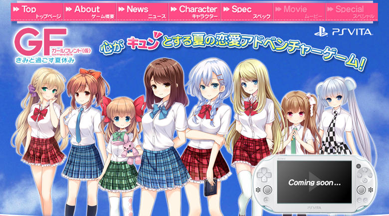 girlfriend_beta_playstationvita