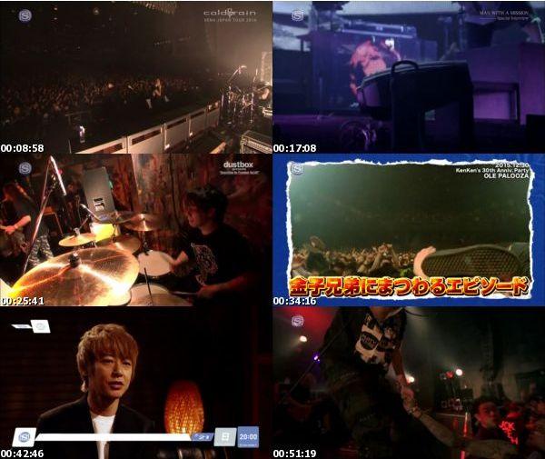[TV-Variety] Monster Rock – 2016.02.16