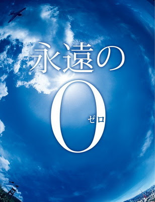 [MOVIES] 永遠の0 / The Eternal Zero (2013) (BDMV/42.9GB)