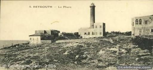 Beirut Manara 1920