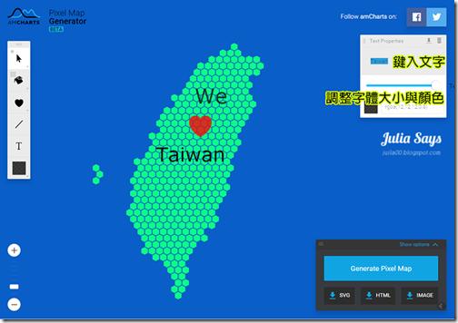 pixelmap.gen (3)