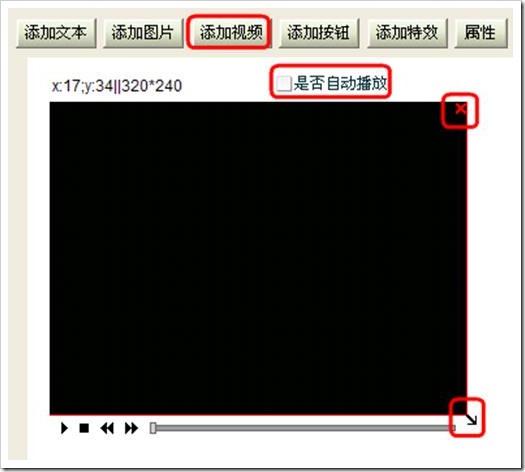 clip_image010[8]