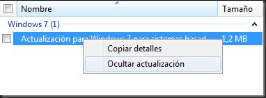 Ocultar_Actualización