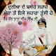 Manjit