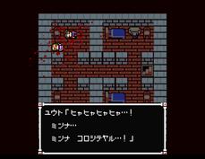 Nanashi no Game series (26)