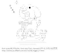 [AA]日野リリエンタール 自転車 (賢い犬リリエンタール)