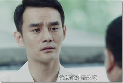 All Quiet in Peking - Wang Kai - Epi 05 北平無戰事 方孟韋 王凱 05集 02