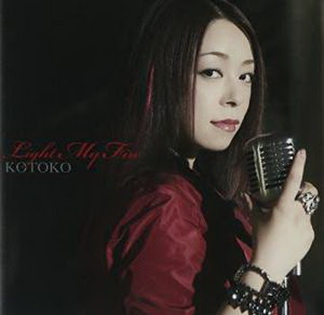 [MUSIC VIDEO] KOTOKO – Light My Fire (2011/11/16)