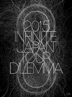 [TV-SHOW] INFINITE – 2015 INFINITE JAPAN TOUR -DILEMMA- (2015/09/09) (BDRIP)